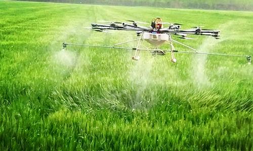 masalah pertanian 2020